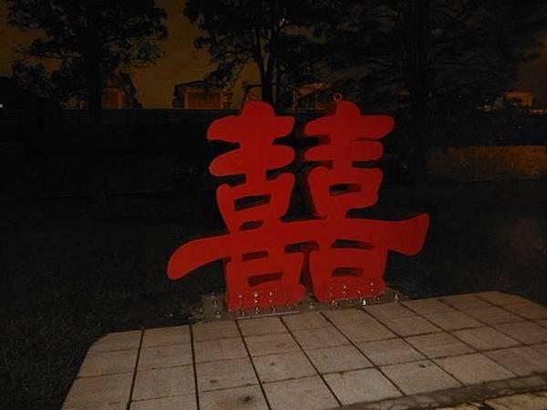 夜遊古亭河濱公園 023