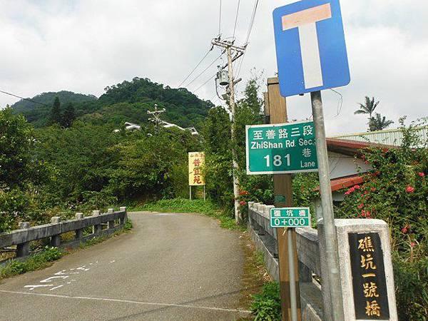 平溪步道.溪山百年古圳步道.平菁步道地圖 002
