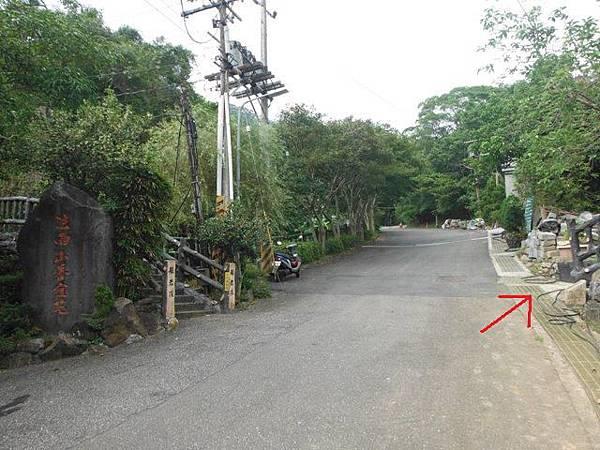 平溪步道.溪山百年古圳步道.平菁步道地圖 003