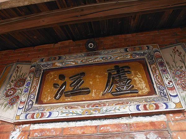 平溪步道.溪山百年古圳步道.平菁步道地圖 017