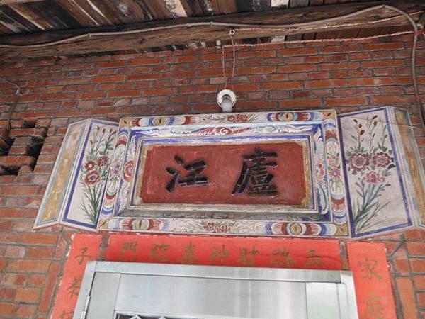 平溪步道.溪山百年古圳步道.平菁步道地圖 041