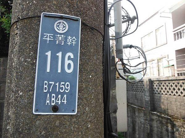 平溪步道.溪山百年古圳步道.平菁步道地圖 049