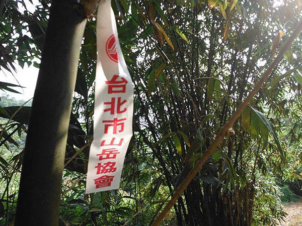 平溪步道.溪山百年古圳步道.平菁步道地圖 054