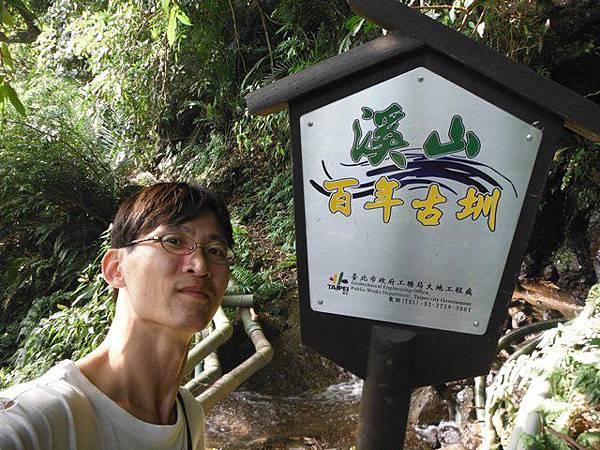 平溪步道.溪山百年古圳步道.平菁步道地圖 069