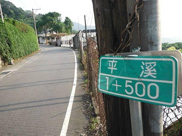 平溪步道.溪山百年古圳步道.平菁步道地圖 092