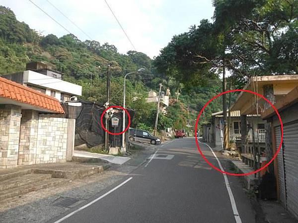 平溪步道.溪山百年古圳步道.平菁步道地圖 093
