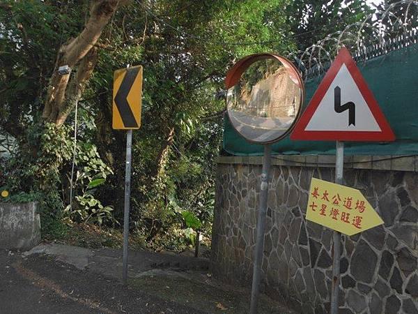 平溪步道.溪山百年古圳步道.平菁步道地圖 104