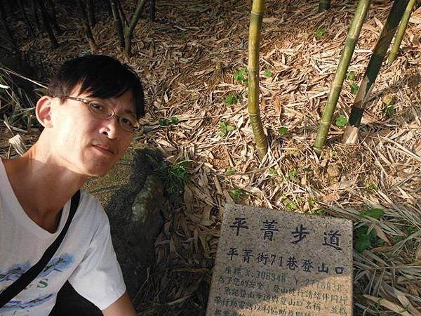 平溪步道.溪山百年古圳步道.平菁步道地圖 112