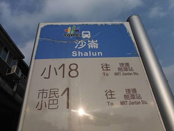 平溪步道.溪山百年古圳步道.平菁步道地圖 116