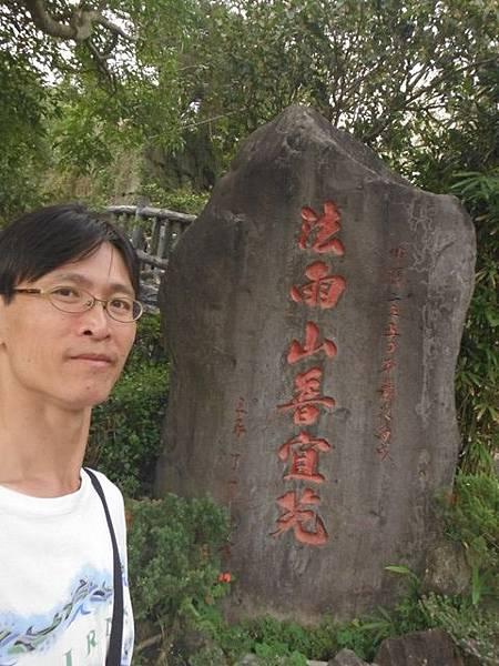 平溪步道.溪山百年古圳步道.平菁步道地圖 119