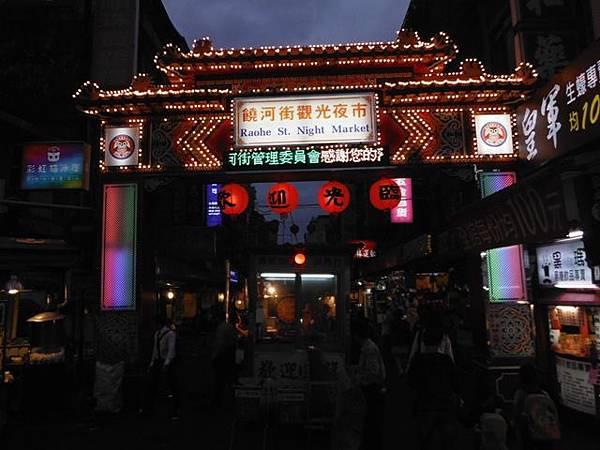 松山彩虹橋 016