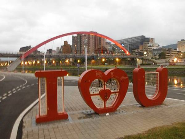 松山彩虹橋 026