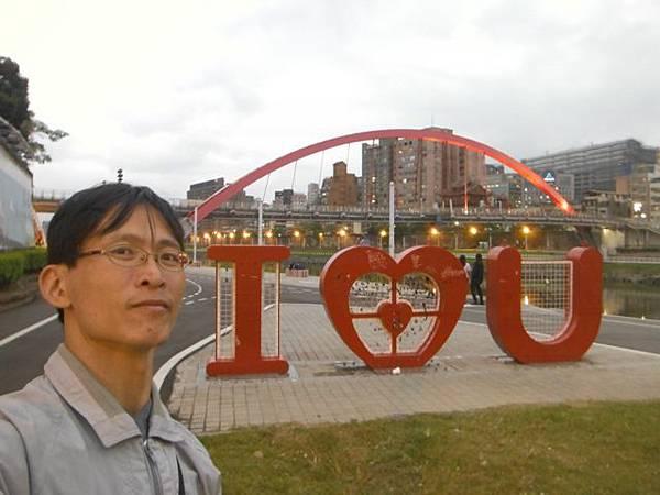 松山彩虹橋 027