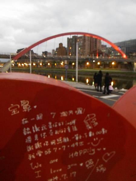 松山彩虹橋 029