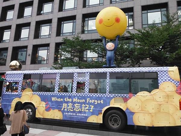 幾米月亮公車 003