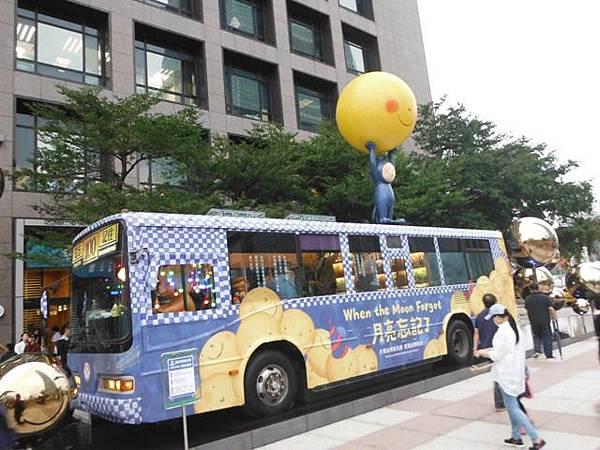 幾米月亮公車 004