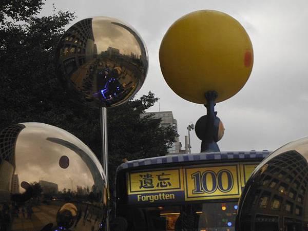 幾米月亮公車 012