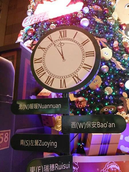 台北火車站大廳聖誕樹.京站聖誕樹 005.JPG