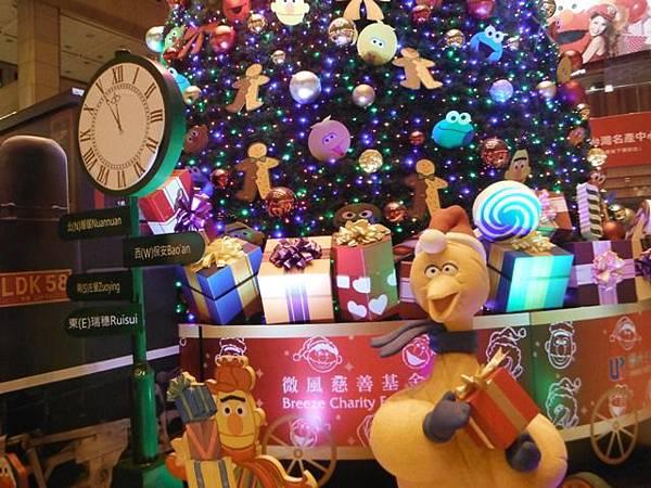 台北火車站大廳聖誕樹.京站聖誕樹 007.JPG