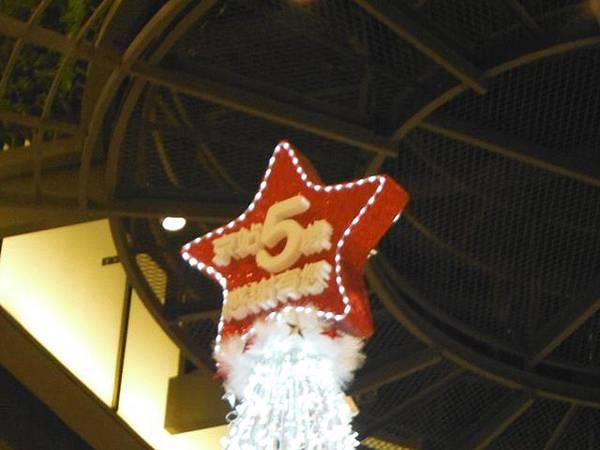 台北火車站大廳聖誕樹.京站聖誕樹 014.JPG