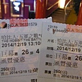西門捷運站聖誕樹 002.JPG