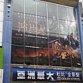 西門捷運站聖誕樹 008.JPG