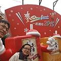 西門捷運站聖誕樹 012.JPG