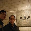 和恩哥去絲路宴 041