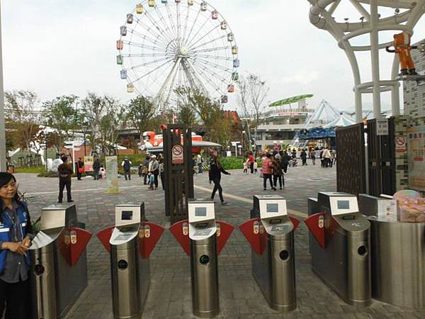 台北市立兒童新樂園 043