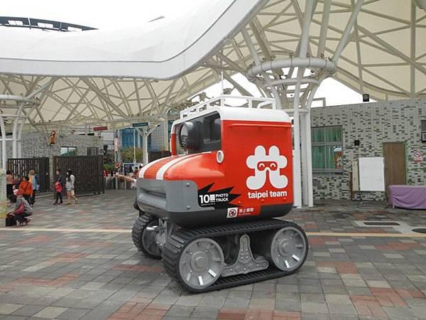 台北市立兒童新樂園 044