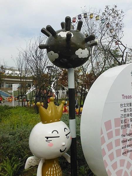 台北市立兒童新樂園 045
