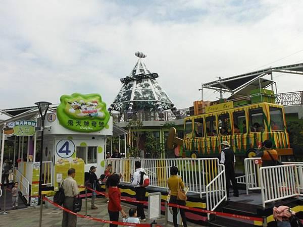 台北市立兒童新樂園 048
