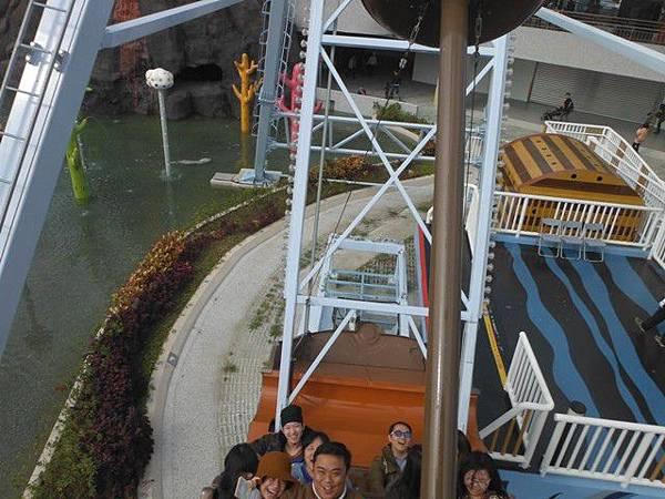 台北市立兒童新樂園 073