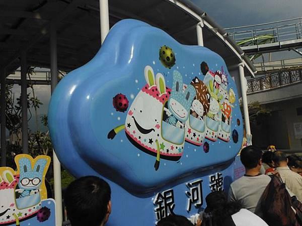 台北市立兒童新樂園 099