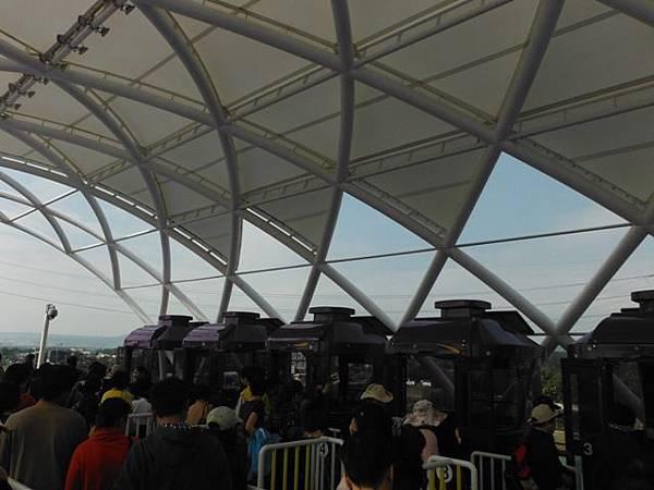 台北市立兒童新樂園 103