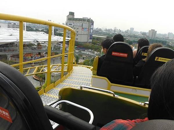台北市立兒童新樂園 131
