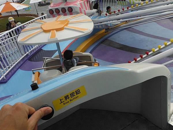 台北市立兒童新樂園 144