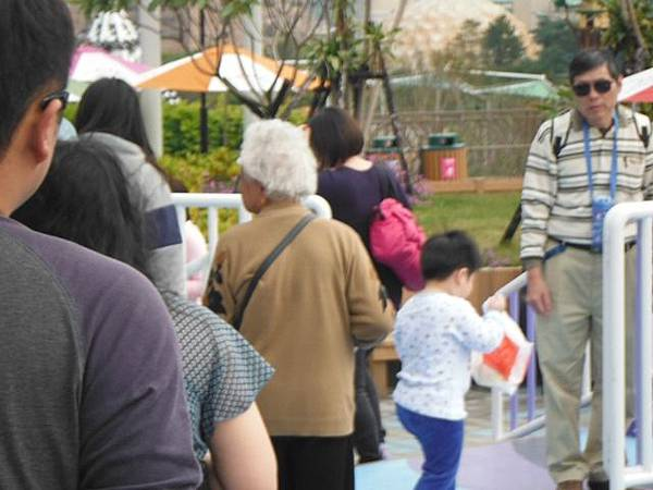 台北市立兒童新樂園 152
