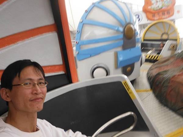 台北市立兒童新樂園 183
