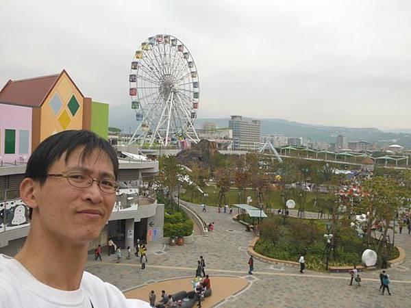 台北市立兒童新樂園 194