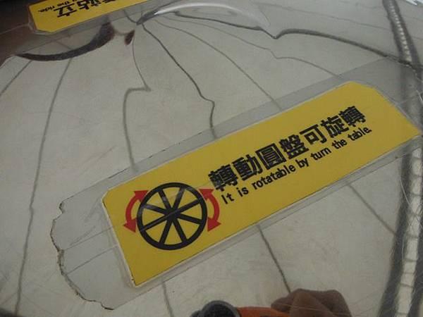 台北市立兒童新樂園 200