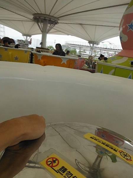 台北市立兒童新樂園 206