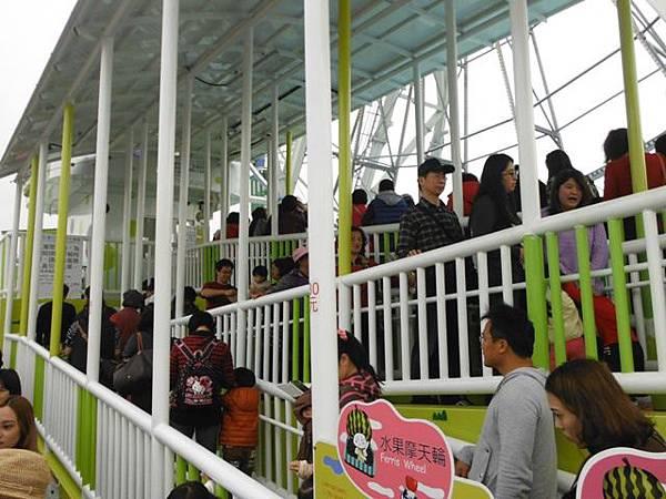 台北市立兒童新樂園 215