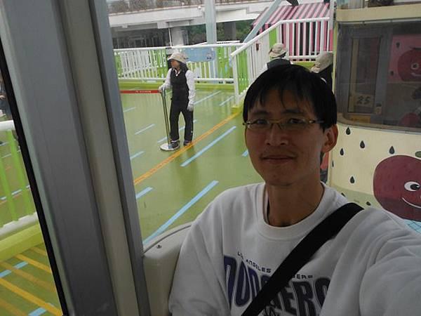 台北市立兒童新樂園 220