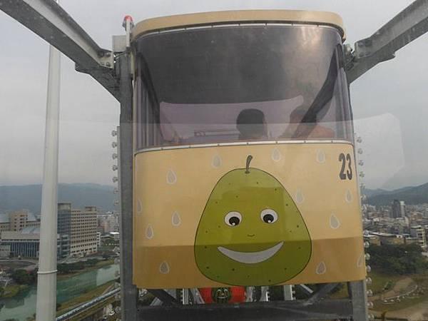 台北市立兒童新樂園 232