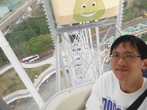 台北市立兒童新樂園 234