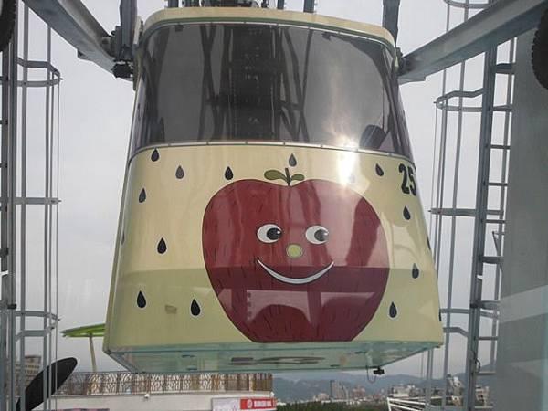 台北市立兒童新樂園 243