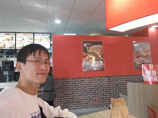 台北市立兒童新樂園 245
