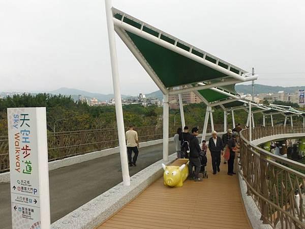 台北市立兒童新樂園 249