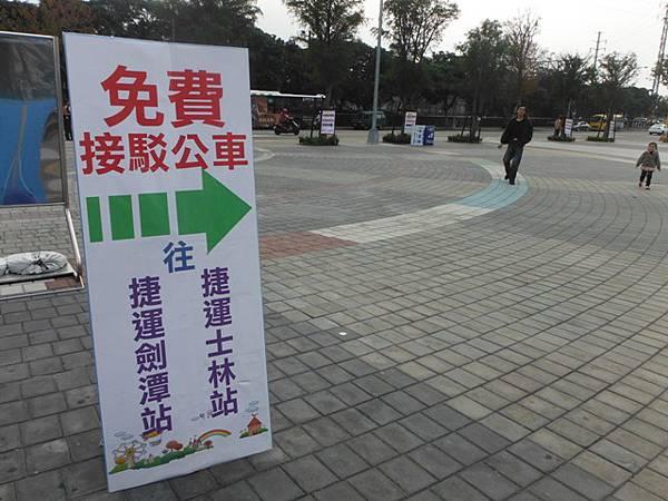 台北市立兒童新樂園 270